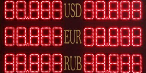 Актуальная информация о курсе валют