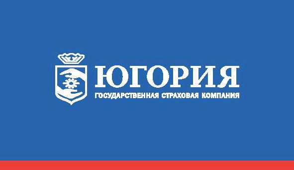 Югория официальный сайт